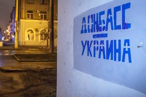 СЭЗ на Донбассе: путь к реинтеграции или, как с Крымом, помощь оккупантам?