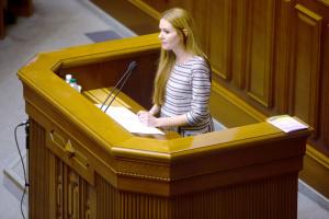 Коронавирус подтвердили еще у одного депутата Рады