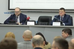 Свобода слова, защита журналистов и информационного пространства Украины от дезинформации (манипуляции и фейков). Публичная дискуссия