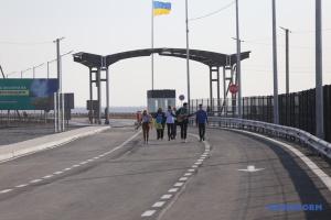 Правозахисники вважають обмеження на перетин КПВВ з Кримом необгрунтованим