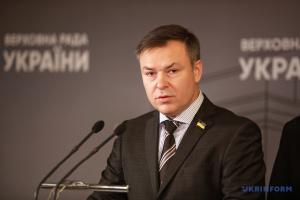 Комітет ВР незадоволений доповіддю Генштабу - збереться знову