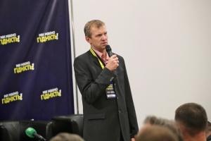 Мазур відкрив Національний форум гідності