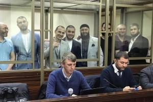 """""""Суд"""" над кримськими татарами у Ростові продовжиться 19 листопада"""