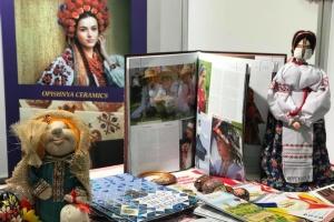 На выставке в Анкаре представили туристические возможности Украины