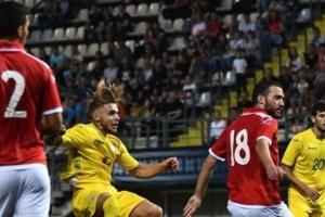 Молодіжна збірна України з футболу програла данцям у відборі на Євро-2021