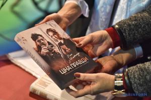 """У Музеї Голодомору презентували книгу """"Ґарет Джонс. Ціна правди"""""""