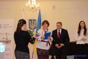 У Варшаві відзначили 90-річчя українського шкільництва