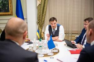 Goncharuk conversa con la Misión del FMI sobre un nuevo programa de tres años