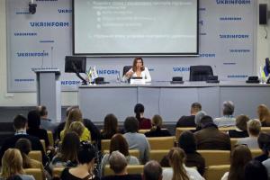 Публічне представлення програм кандидатів на посаду голови Державного агентства України з питань кіно