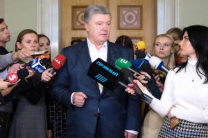 ДБР ініціює примусовий привід Порошенка через його неявку на допит