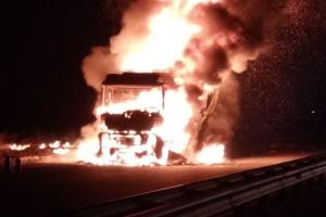Масштабное ДТП под Переяславом: столкнулись авто полиции, пожарных и еще три машины