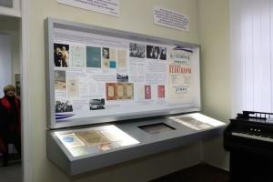 Музей Леонтовича в Тульчині діджиталізували
