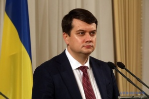 Speaker Razumkov: Decentralization reform to be completed soon