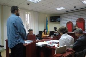 В суде требуют пересмотреть экологическое заключение по строительству ВЭС на Закарпатье