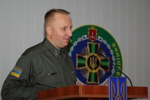 В Одессе представили нового командующего южного управления ГПСУ