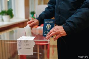 """""""Упущенная возможность"""": Евросоюз оценил выборы в Беларуси"""