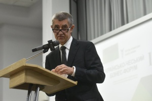Премьер Чехии отменил визит в Эстонию из-за стрельбы в больнице