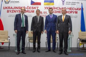 Hontscharuk auf ukrainisch-tschechischem Wirtschaftsforum in Kyjiw