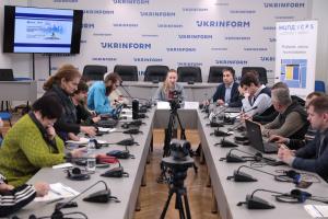 «Прозрачность и финансовое здоровье городов и регионов в Украине». Презентация рейтинга