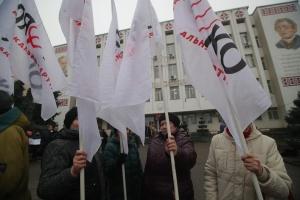 Прихильники Ляшка мітингують під судом