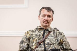 検事総局、露国籍イーゴリ・ギルキン氏に犯罪容疑を伝達 殺人や拷問