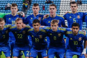 Ukraine win through to U19 Euro elite round