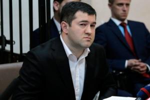 Прокурор за 10 хвилин зачитав обвинувачення Насірову
