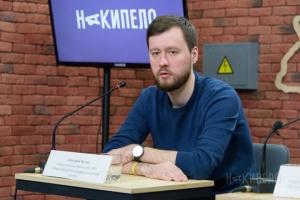 На посаду голови НАЗК претендує харківський депутат-антикорупційник