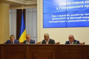 ГПУ: по иску прокуроров в 2019 году государству вернули имущества на 14 миллиардов