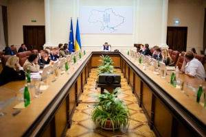Cabinet of Ministers approves order to strengthen maritime security