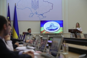 Уряд проводить відкрите засідання, присвячене євроінтеграції