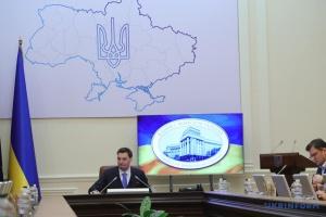 Кабмин внес изменения в план выполнения Соглашения об ассоциации с ЕС