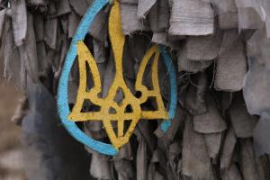 На Днепропетровщине провели в последний путь военного 92-й механизированной бригады