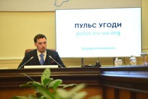 """Евроинтеграция: в Украине запускают онлайн-систему """"Пульс соглашения"""""""