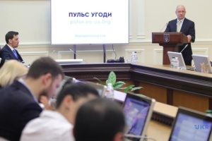 Ukraine launches online system to monitor progress towards European integration