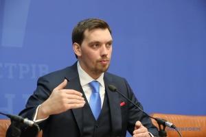 Україна забезпечена на зиму і газом, і вугіллям — Гончарук