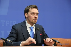 Ukraine needs long-term gas transit contract with Gazprom - PM