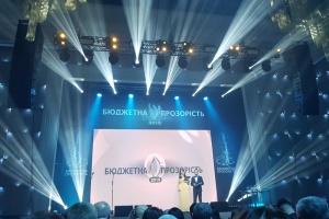 Баштанская ОТГ во второй раз получила главную награду рейтинга «Хрусталь года»