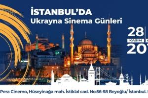 У Стамбулі вперше пройдуть Дні українського кіно