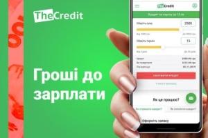 Онлайн кредиты - удобный вариант, когда нужны быстро деньги