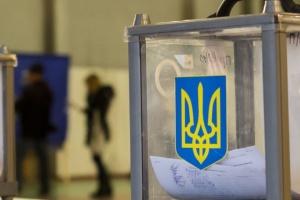 Члены теризбиркомов пройдут подготовку по выборам в ОТГ
