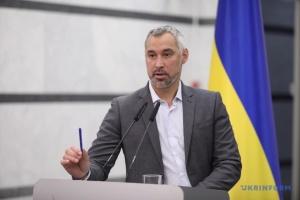 Рябошапка заявляет, что не останавливал обыски в мэрии Днипра во время визита миссии МВФ