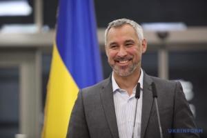 Рябошапка передав Зеленському законопроєкт про систему е-судочинства