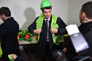 В бюджет заложили деньги на начало достройки мостов в Запорожье — Разумков