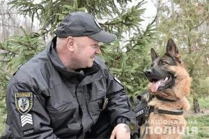 Полтавська поліція випустить комікс про свою вівчарку Геру