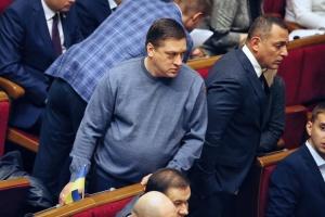 """Иванисов приостанавливает членство во фракции """"Слуга народа"""""""