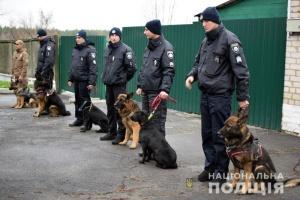 В Славянске полиция открыла кинологический центр