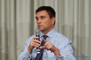 Клімкін розповів, якою має бути міжнародна місія на Донбасі