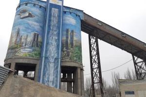 В Запорожье создали самый большой в Украине мурал