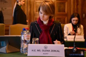 Ukrainian deputy foreign minister Zerkal: Russia wants closed hearings at ITLOS